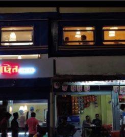Shuttletrain Restaurant